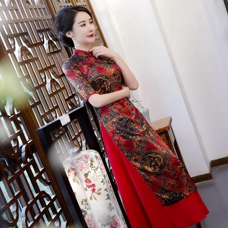 Aodai Vietnam Qipao Kleid Fur Frauen Traditionelle Kleidung Ao Dai Chinesische Kleider Knie Lange Orientalischen Kleid Fur Frauen Grandado